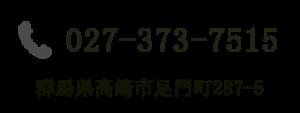 banner_tel1